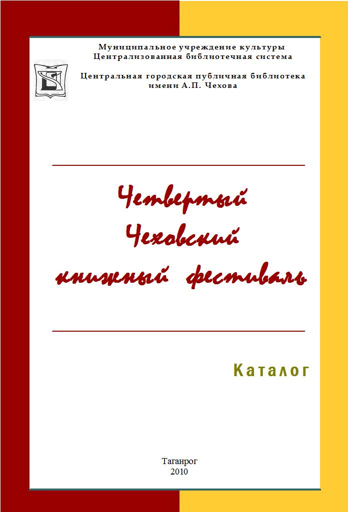 Освобождение от физкультуры Чеховская Справка из тубдиспансера Проезд Черского
