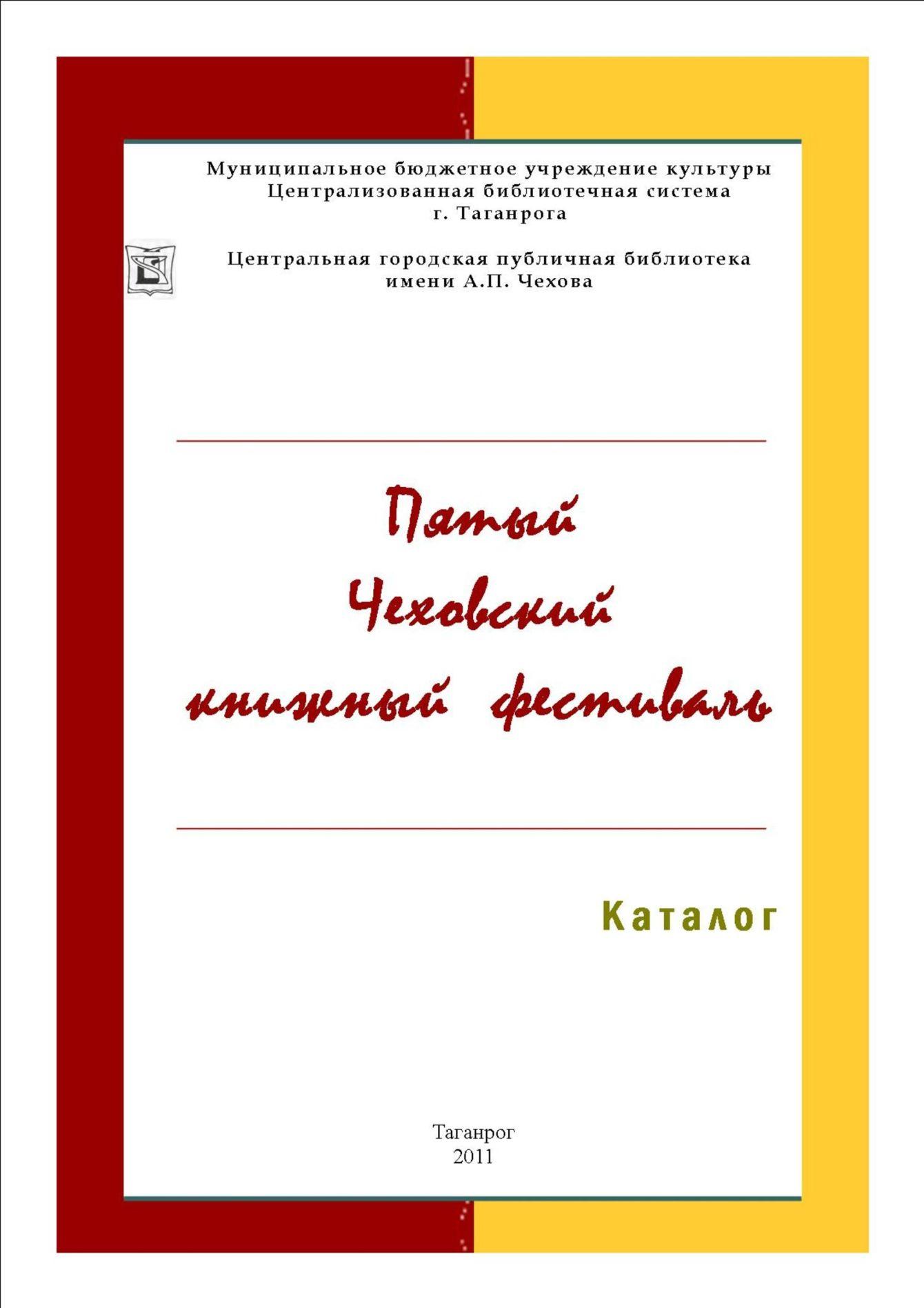 Бурлачков федор николаевич техосмотр